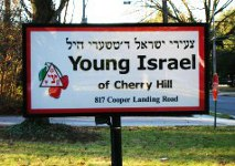 Young Israel of Cherry Hill